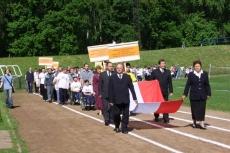 igrzyska-2006-1